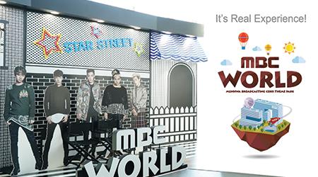 MBC WORLD 사진